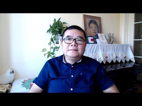 中国的外汇储备还是人民币汇率的定海神针吗?/王剑财经观察/20190805/