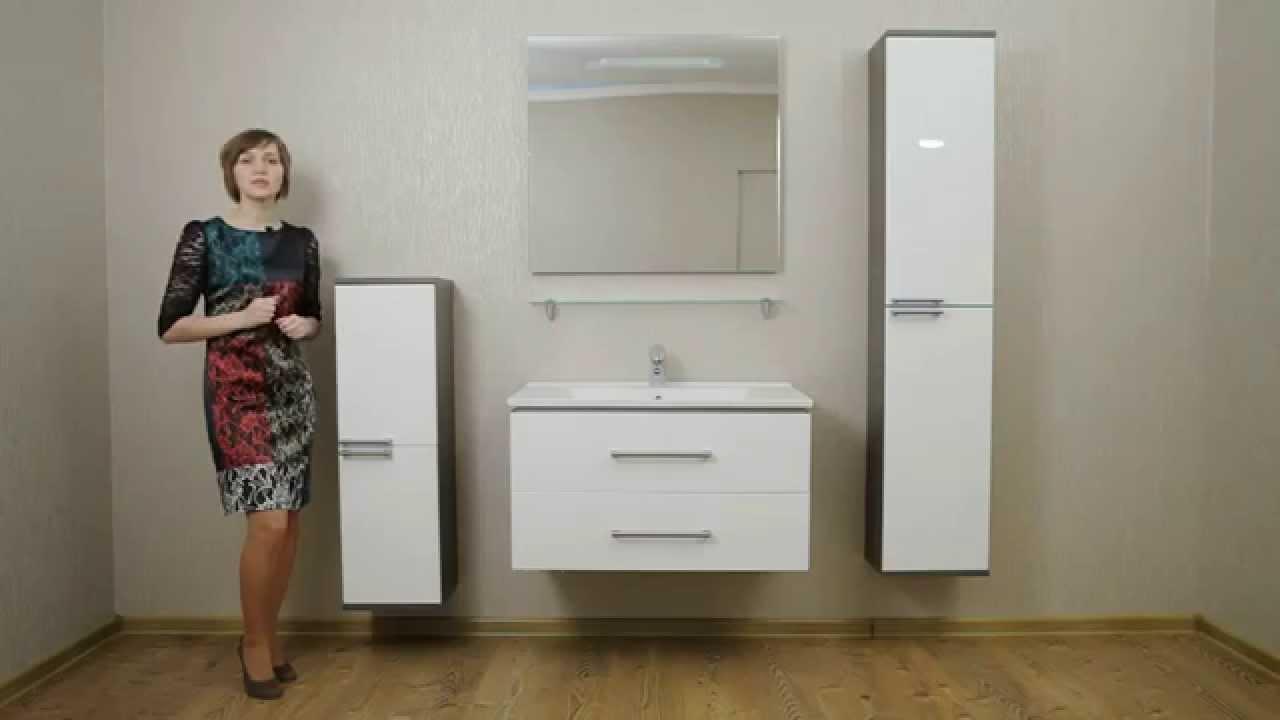 Мебель для ванной — есть на складе. ✓ доставка за 4 часа ✓ авто до 15 тонн, разгрузка ✓ подъем на этаж ✓ строительный торговый дом петрович.