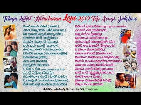Telugu Haricharan Hits II Latest 2019 Love Jukebox II Singer Haricharan II Telugu Latest 2019