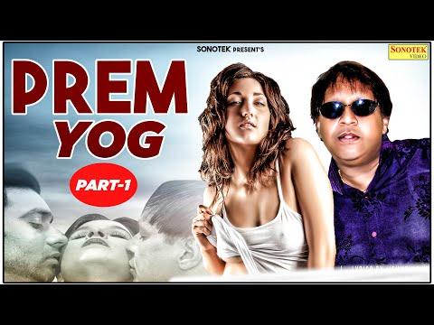 prem-yog-(-प्रेम-योग-)-part-1-|-jiemmey-handa-|-latest-hindi-movie-2020-|-bollywood-sonotek