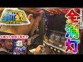 【超絶神回】6確!!聖闘士星矢でYouTube動画史上初のフリーズ引きました!【スロッ…