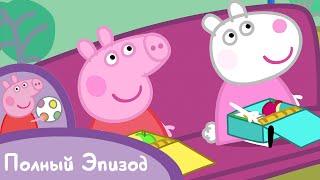 Свинка Пеппа - S02 E38 Школьный автобус