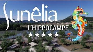 SUNELIA L'HIPPOCAMPE, camping 5 étoiles en Provence