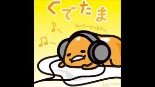 gudetama theme song - Single full / ぐでたま テーマソング - Single ...