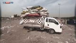 بغداد.. مواقع النفايات تنشر الأمراض