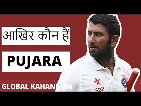 Cheteshwar Pujara biography | India vs Australia | Virat Kohli | Ind vs Aus Test Series