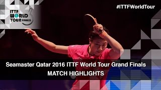 2016 world tour grand finals highlights ding ning vs lee ho ching r16