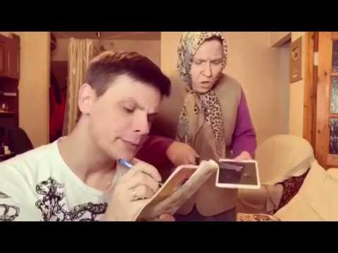 «Бабушка и техника».