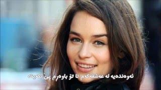 Majid Nemati - Bavaram Kon 2016 kurish Subtitle By Davo Yalnz