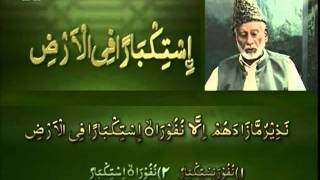 Yassarnal Quran Lesson #73 - Learn to Read & Recite Holy Quran - Islam Ahmadiyyat (Urdu)