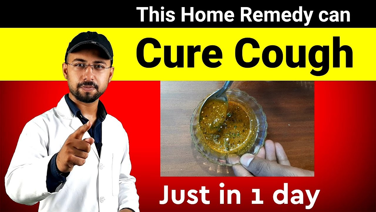 Best home remedy to cure cough just in 1 day   Ayurvedic cough syrup   cough ko kaise khatam kare
