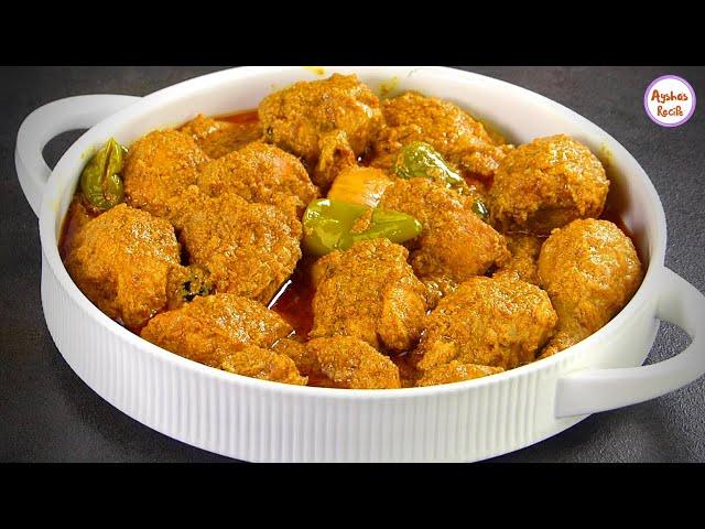 সুস্বাদু মোঘলাই চিকেন/ মোগলাই চিকেন মাসালা | Mughlai Chicken recipe, Chicken Mughlai, Murg Masala