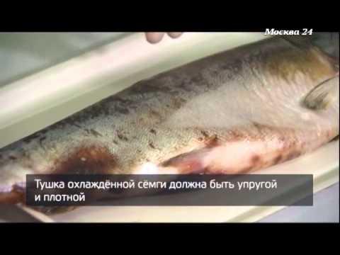 Семга Какой цвет должен быть у качественной рыбы?. Рыба и