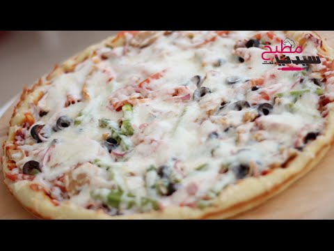 صورة  طريقة عمل البيتزا طريقة عمل بيتزا الخضار الشهية   مطبخ سيدتي طريقة عمل البيتزا من يوتيوب