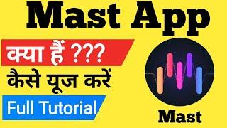 Mast App Kaise Use Kare||Mast App||Mast screenshot 1