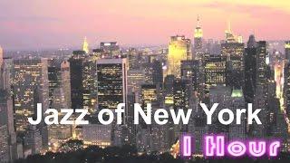 Jazz in New York: Best of New York City Jazz Music (New York Metropolitan Chillout Luxury Lounge)