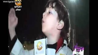 EgyUp CoM ELT2SHIRA Video