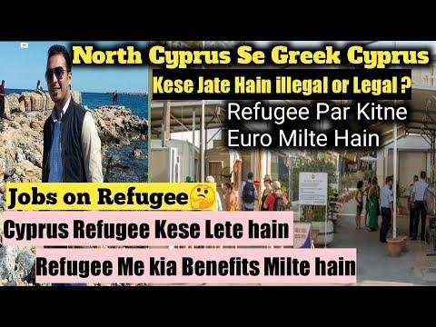 North Cyprus Se European Cyprus Kese Jate Hain legal or illegal // Cyprus Refugee Kese Lete hain