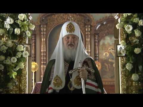 Проповедь Патриарха в неделю 2-ю Великого поста