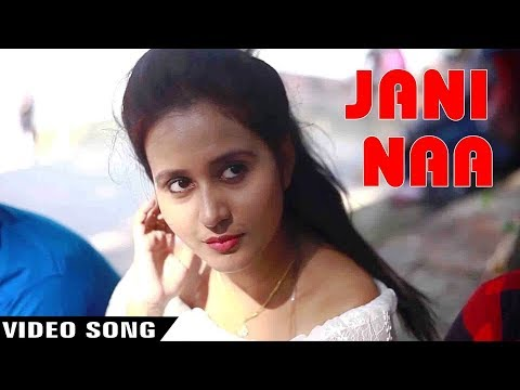 Jani Naa - Mahi Sers - Sudati Jain    Latest Bengali Song 2018