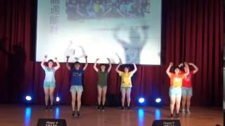 台北大學2015社團聯展--有氧體適能 thumbnail