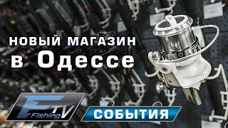 Новый супемаркет Flagman в Одессе