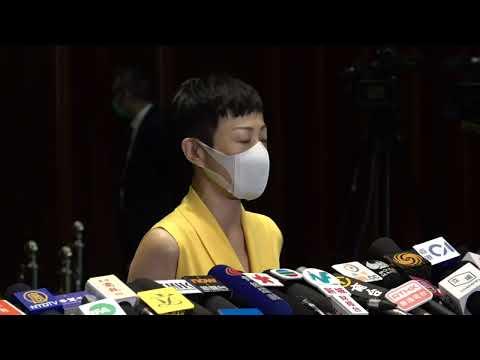 【香港直播20200528】全國人大正式通過授權人大常委會制訂「港版國安法」,繞過本港立法會變相為廿三條立法。民主派議員記者會回應 Max報導    #香港大紀元新唐人聯合新聞頻道