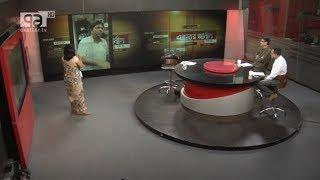 একাত্তর জার্নাল ১৭ সেপ্টেম্বর  | Ekattor Journal 17 September 2019 | Ekattor Tv
