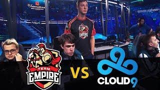 EMPIRE В МАТЧЕ НА ВЫЛЕТ | EMPIRE vs Cloud9 The International 2017