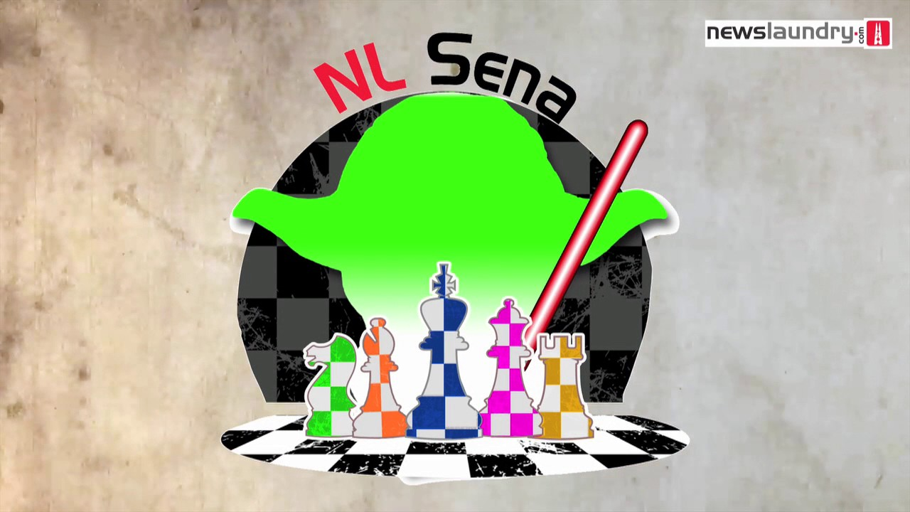 NL Sena: Help Us Investigate What's Behind The Political ...