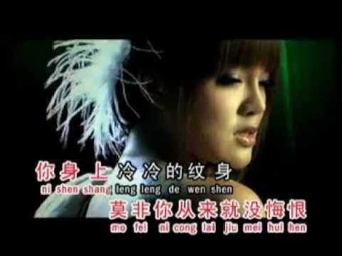 Angela - Bei Qing Shang Guo De Nv Ren 被情伤过的女人