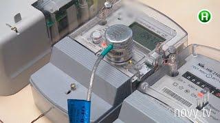 видео выгоден ли многотарифный счетчик электроэнергии