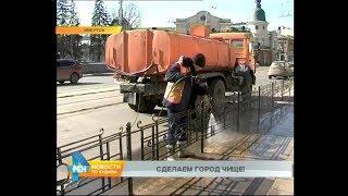 санитарная очистка города стартовала в Иркутске