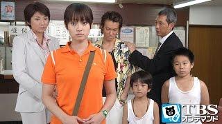 ドラマの撮影は快調に進み、一生懸命に仕事をするひかり(深田恭子)を雅子...