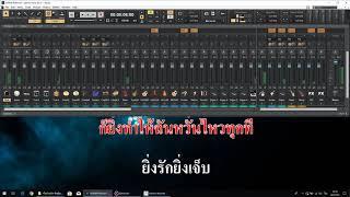 ลิขิตฟ้า ( รจนาร่ำไห้ ) - OST. สังข์ทอง 2561 Cover Karaoke Version