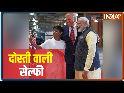 PM Modi And Donald Trump's Friendship Strengthens, Take Selfie Together