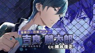 PS Vita 喧嘩番長 乙女 プロモーションムービー