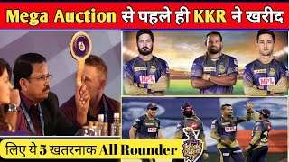 IPL 2021 Kolkata Knight Riders (KKR) Bought 5 All Rounders Even Before The IPL Auction 2021