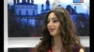 В Астраханской области определили самую красивую девушку Армении