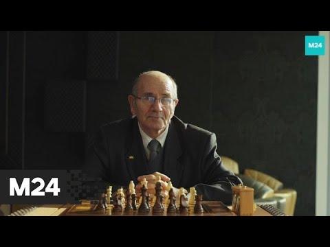 """""""Московское долголетие"""": шахматный турнир - Москва 24"""