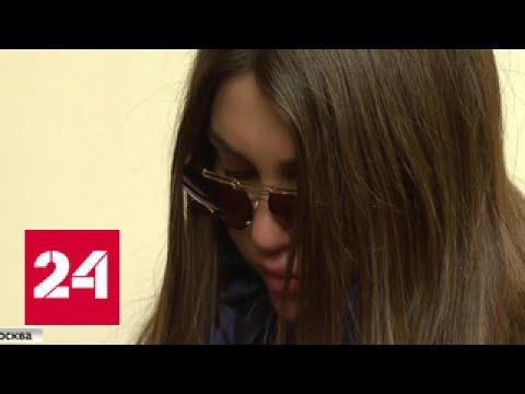 Мара Багдасарян уехала от нового приговора
