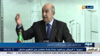 سكن: تسليم شهادات التخصيص لمكتتبي lpp بدء من 15 مارس