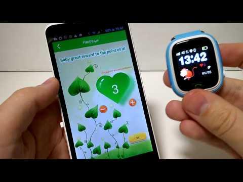 SeTracker2 - полная инструкция настройки часов с GPS Q50, Q60, Q80/Q90 (GW100, GW900, GW900S, G72S).