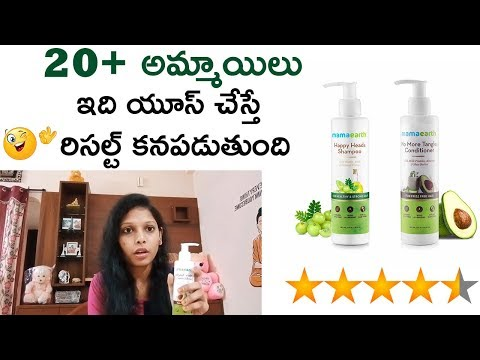 Honest Review on Mamaearth Happy Heads Shampoo | No More Tangles Conditioner | My Daily Snippets