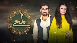 Lamhay Episode #08 Promo HUM TV Drama 9 October 2018