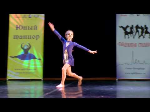Лауреат конкурса Юный танцор (Музыка:Inga Ev Anush - Im Anun@ Hayastan E /Իմ անունը Հայաստան է/)
