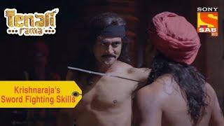 Your Favorite Character | Krishnaraja's Sword Fighting Skills | Tenali Rama