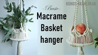 DIY Macrame Basket hanger | 초보…
