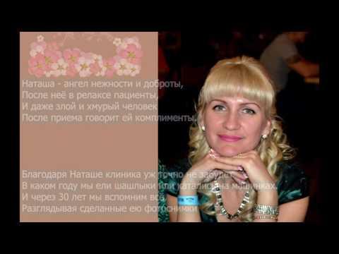 Протезирование зубов в Красноярске. Стоимость зубных