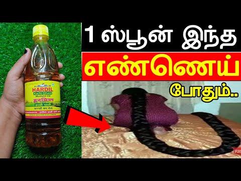 1 ஸ்பூன் கடுகு எண்ணெய் இருந்தா முடி இப்படி வளரும் | mustard oil for hair growth